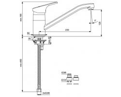 Смеситель Form BA068AA для кухни