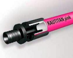 Отопительная труба Rehau Rautitan pink
