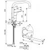Смеситель Form для кухни с боковой ручкой  (арт.BА070AA), размеры