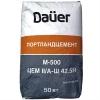 Цемент М-500 DAUER