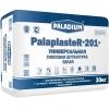 Штукатурка гипсовая PalaplasteR-201